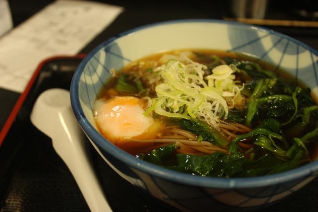 Soup with Chopsticks
