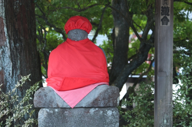 A shrine for children, red representing the color of the womb and placenta.